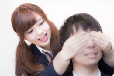 【体験談5選】女子高校生は彼氏とどこまでするの??手を繋ぐ・キス・それとも…