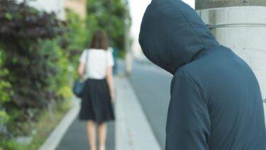 【体験談5選】クロスミーを利用して今までに出会ったやばい男性とは!?